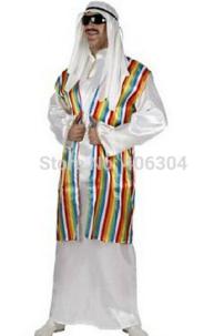 Đồ Ả Rập Nam