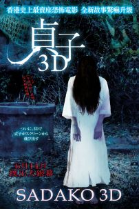 Trang Phục Ma Sadako 2019
