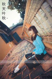 Đồ Nữ Sinh Trung Quốc 2