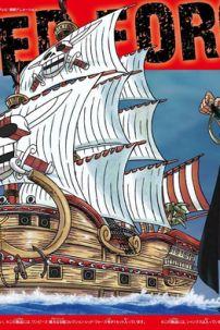Mô Hình Tàu Red Force Của Shanks Tóc Đỏ - One Piece